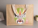 工艺礼品黄麻布袋定做 可印logo