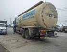 二手粉粒物料运输车,散装水泥罐车