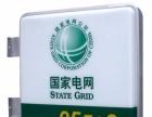 定制及安装LED电子灯箱广告灯箱吸塑灯箱超薄灯箱