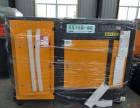 河南厂家供应光氧催化废气处理环保设备