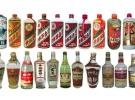 双流区东升全年高价上门回收名烟名酒虫草 茅台五粮液等陈年老酒