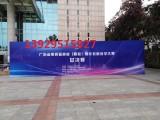 广州舞台背景行架搭建布置音响出租