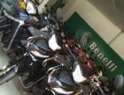 摩托车,电动车