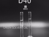 供应D40环保溶剂油 低芳低硫溶解性好茂名实华供应桶装槽车