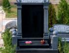 河北遵化清东陵万佛园热卖墓型及价格供您选哪个陵园?