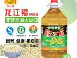黑龙江 龙江福 非转基因 大豆油 食用油  一级油 餐饮用 色拉