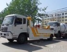 株洲24H汽车道路救援拖车脱困搭电补胎送油