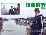 中国小海军冬令营圆满闭营