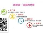 VV云交易免费开户 鑫彩商城注册开户