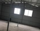 出租优质厂房(仓库) 400平米