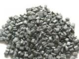 自产自销供应PP灰色再生塑料粒子