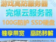 建设网站用服务器VPS云服务器虚拟空间租用 价格低至14元起