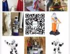 重庆机器人租赁、销售、表演机器人租赁、代理招商加盟