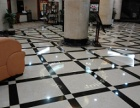 石材翻新 石材打磨 石材保养 瓷砖清洗保养 水磨石翻新