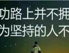 2017年阳光乒乓球俱乐部春季招生开始