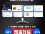 Taobao裙控教你怎样提高店铺转化率