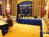 全佛山会议茶歇,公司工厂下午茶,中西式自助餐围餐酒席上门承办