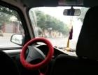 五菱五菱荣光2011款 1.2 手动 标准型-个人面包车转让了