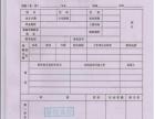 民学大学清元-正规学历-国家承认-校网国家民教网查询