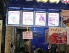 优价转让在台湾美食街内