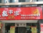 东关 新天地妇幼保健院十字路口 酒楼餐饮 商业街卖场