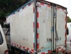 五菱 小旋风 2008款 1.2 手动 单排-厢式货车 创业必备