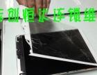 苹果ipad5换外屏多少钱太原哪里能平板电脑屏维修