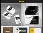 印刷喷绘各种平面设计、企业、校园文化设计