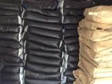 上海黑色母厂 吹膜专用黑色母 黑色母通用色母料