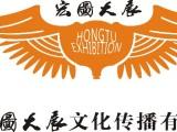 新疆宏图大展文化传播有限公司,专业设计搭建展台
