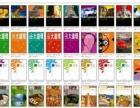 最新图书价格最低批发尽在北京国盛图书批发公司