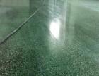 供应 潍坊经济开发区 渗透固化地坪施工工艺 造价
