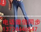 厂家直销10元牛仔裤批发虎门哪里有韩版牛仔裤批发低至几元批发