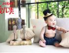北京爱儿美儿童摄影哪里照宝宝周岁照价格