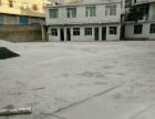 东风镇 延伸加油站旁 厂房 1500平米