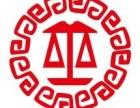 免费法律咨询 上海专业婚姻法律师 专业律师团队 南汇律师