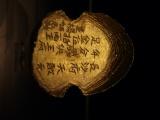 广州古代瓷器修复 字画修复 铜器修复 纸币修复中心