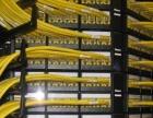 网络布线,弱电工程,安防监控,监控安装,收银系统