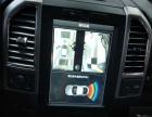 福特F150改装竖屏大屏导航 高清安卓系统