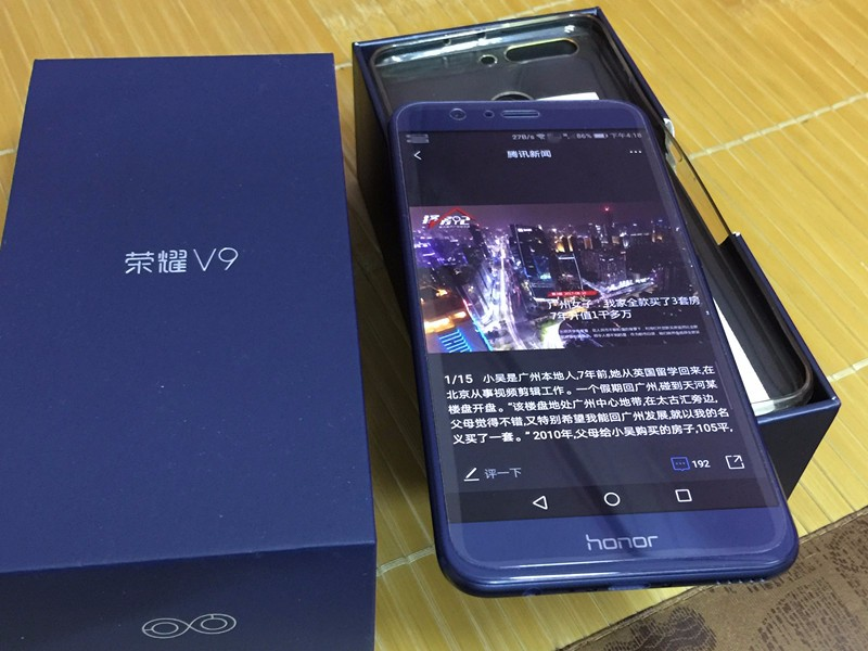 2K屏的荣耀V9 手机极光蓝4G运行64G内存