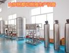 切削液设备磨削液生产设备厂家切削液配方对外招商