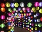 灯光造型制作灯光展览活动策划庆典场地布置道具厂家