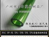 供应PVC管,塑胶管,透明pvc管 软塑料管