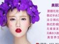 贵港新娘化妆婚纱|化妆造型培训|新娘美甲|韩式半永久