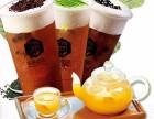加盟蜜果奶茶有市场需求吗 加盟有什么优势 加盟电话多少