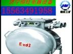 QBC-30矿用隔爆型可逆电磁起动器生产厂家  电磁起动器参数