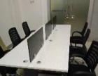 营口定做销售办公桌椅,工位桌椅,话务桌,会议桌