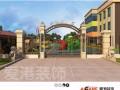 重庆双桥区幼儿园装修哪家好 推荐爱港装饰 专业幼儿园设计装修