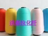 厂家直销锦纶弹丝40D/2,产品主要用于高端针织服装。