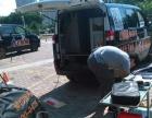 24小时汽车救援 补胎搭电 维修保养
